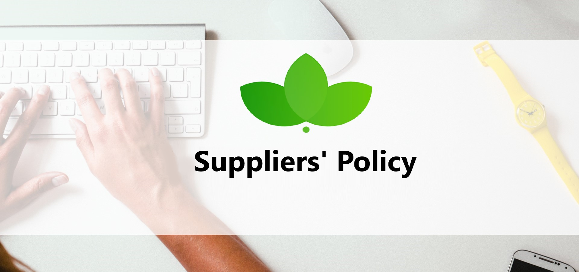 Suppliers' Policy